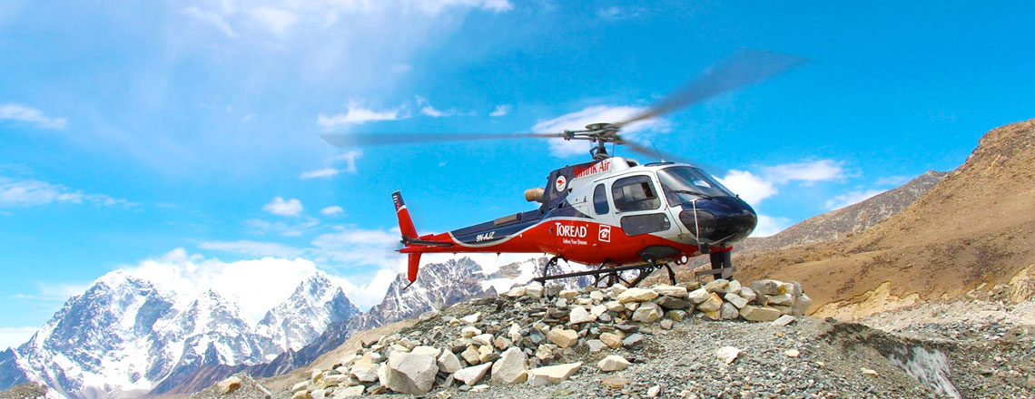 Everest Helicopter Day Tour | Everest Heli Tour